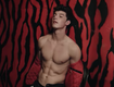 These Shirtless Shawn Mendes 'Flaunt' Magazine Pics Are All You Wanted For Christmas