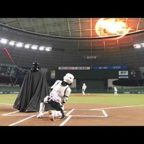 Darth Vader's Home Run