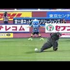 Godzilla Sucks at Soccer: