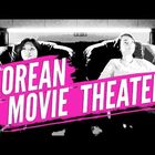 Korean Movie Theaters Blow American Ones Out Of The Water!