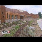 The NEW Sandy Hook Elementary...