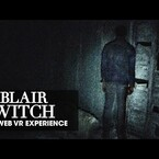 New 'Blair Witch Project' Sequel is Out! (VIDEO)
