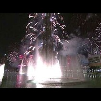 WATCH: World Record Fireworks Show