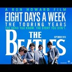 "Ron Howard's Beatles Trailer For ""8 Days A Week"""