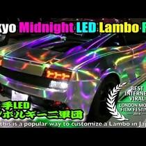 Lamborghini With Custom LED Lighting!