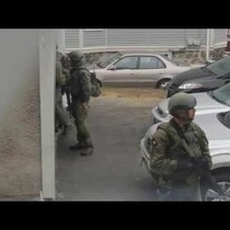 VIDEO: SWAT Team Footage from Boston Resident