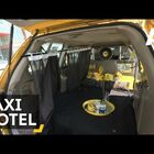 [VIDEO] NYC Taxi Drivers Invent A Taxi-Motel?!