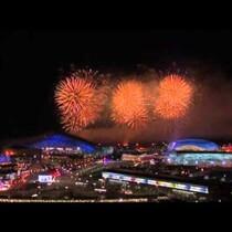 WATCH: Olympics closing ceremony fireworks.