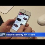Security Alert For iPhone Users... Prevent being hacked. Update Now!