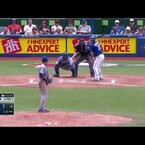 MLB Announcers Spectacularly Call Some Home Runs