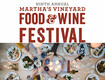 Win Tickets To The MV Food & Wine Fest!!!!