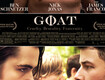 GOAT starring Nick Jonas and Dave Franco on Digital HD