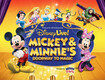 Win tickets to see  see Disney Live! Mickey and Minnie's Doorway to Magic
