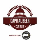Win VIP Capital Beer Classic Tickets