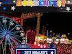 Win tickets to Borderfest in Hidalgo!