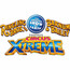 Win A Ringling Bros. Circus XTreme Prize Pack!