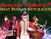 Great Russian Nutcracker Ballerina Meet & Greet