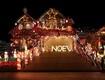 Christmas Light Display Contest