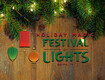 Register to win a four pack of passes to Holiday Magic Festival of Lights at Retama Park!