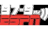 97-9 ESPN - Hartford - Hartford's Sport Station
