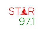 Star 97.1 - Cheyenne's Home for the Holidays