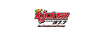 97.7 Kicker FM - Lee County's Best Country