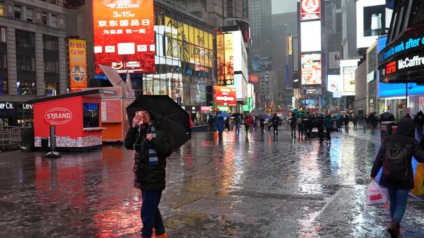 Nor'Easter Expected To Hit New York Area + New Jersey: What You Should Know
