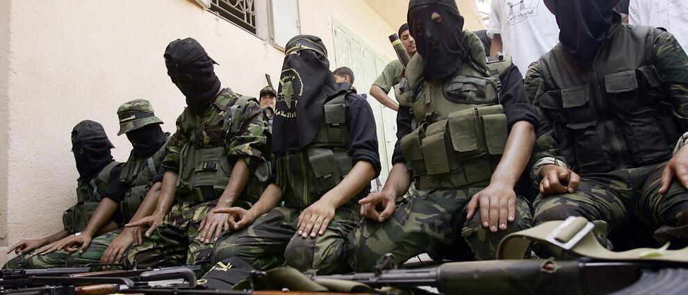 Islamic Jihad Hold Gaza Rally