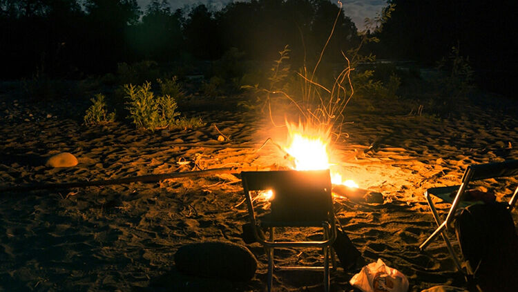 Chairs By Campfire