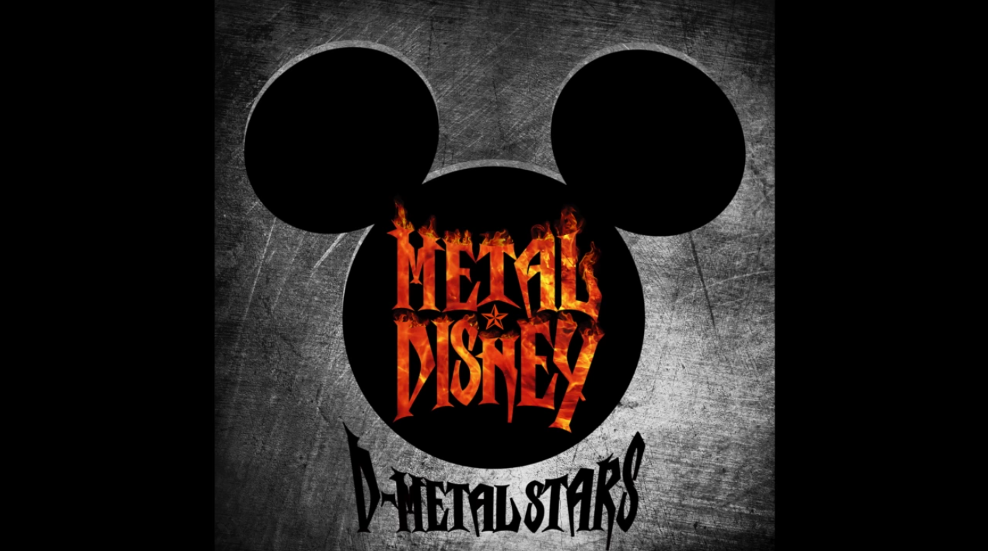Disney Actually Released a Metal Album of Their Classic Songs