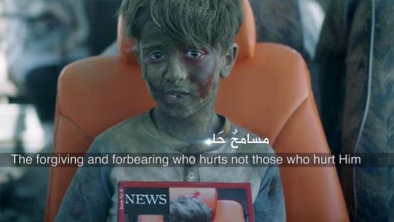 Viral Anti-Terrorism Ad: 'Bomb Delusion With Truth' | iHeartRadio
