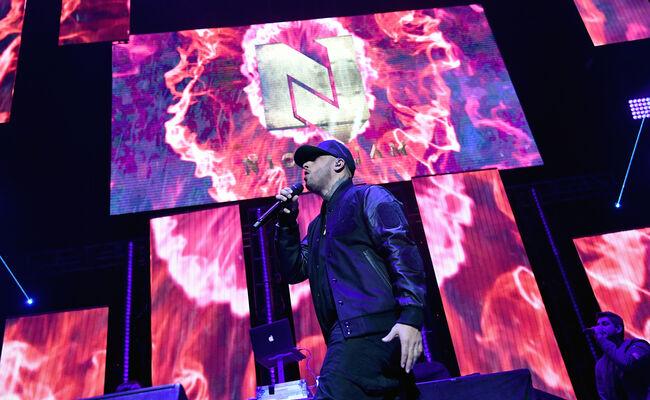 Calibash Las Vegas At T-Mobile Arena