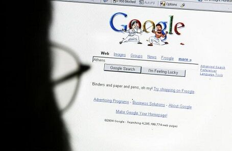 Google Drops Price Of IPO