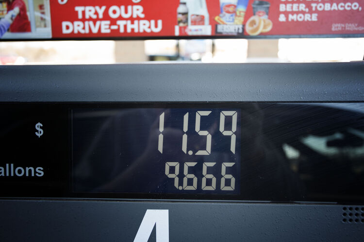 Gas Pump Getty Images