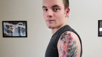 Rock News - This Guy Either Has The Best Tattoo Ever... Or The Worst