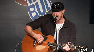 Bull Music Lounge Blog (52324) - Chase Rice Album Release Party