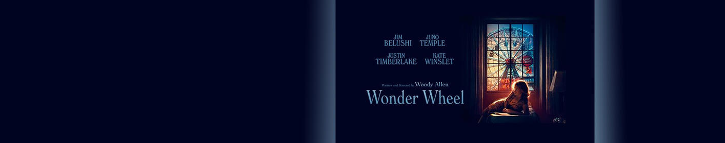 Winning Wednesday: Wonder Wheel Movie Passes