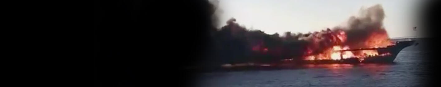 50 People Rescued From Burning Sun Cruz Ship off Pasco coast
