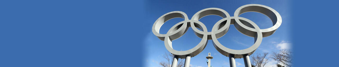 Support Local - Watch Alaskans Compete in the Winter Olympics >