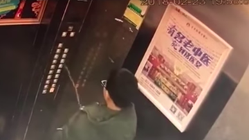 Weird News - Prankster Pees On Elevator Buttons, Gets Instant Karma