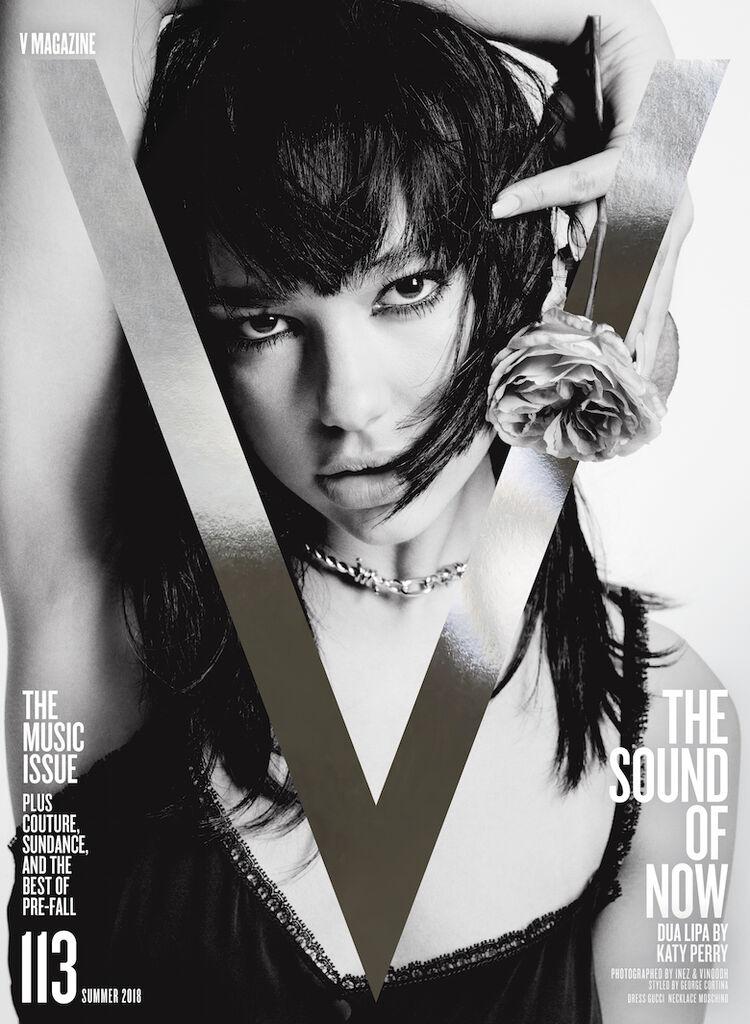 Dua Lipa covers 'V Magazine'