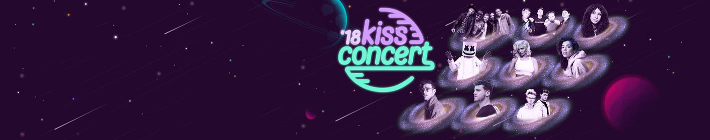 #Kiss108KissConcert tickets are on sale now!