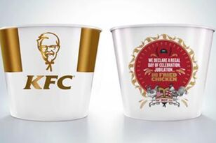 KFC Designed A Royal Wedding Chicken Bucket!