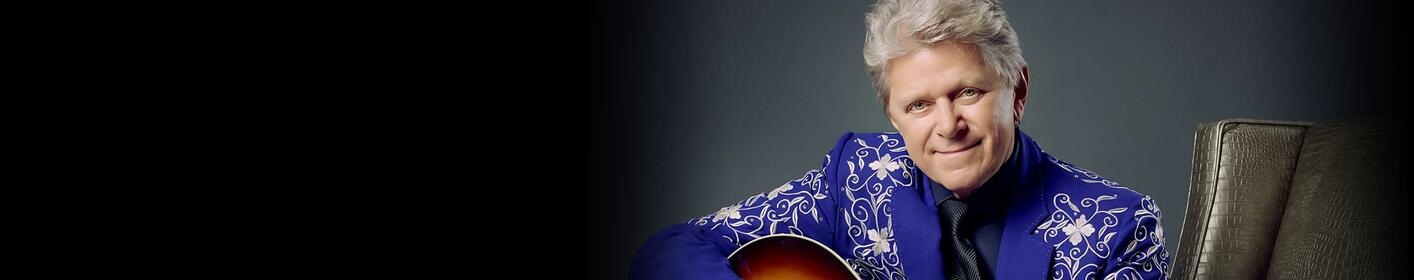 Win Peter Cetera tickets at 8:05a, 12:05p & 3:05p!