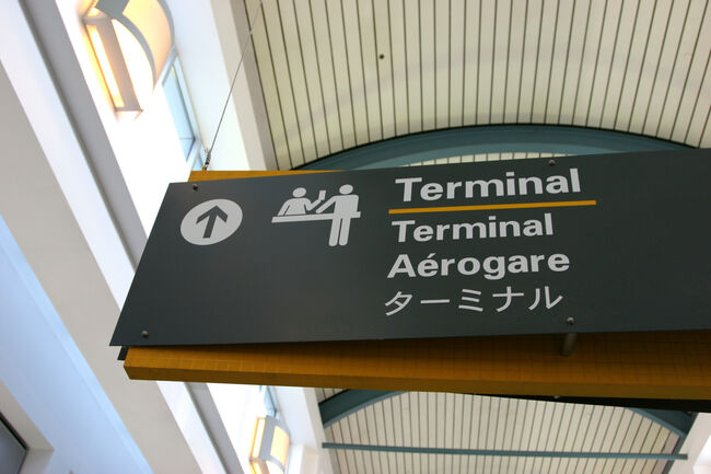 New Orleans Airport Getty RF