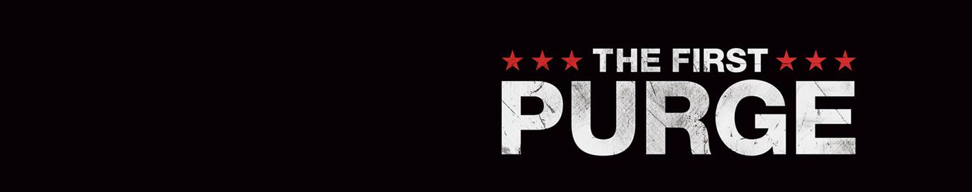 Listen All Weekend To Win A Pass To The Advance Screening of The First Purge!