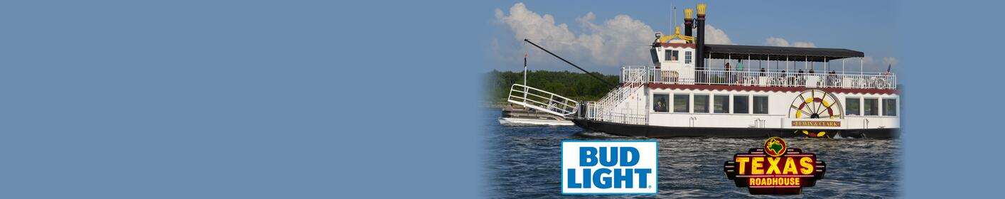 Listen for a chance to hop on the next Bud Light Smooth Cruise on 7/16!