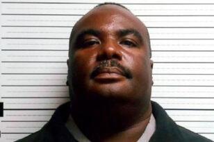 Entire Police Department Suspended In North Carolina
