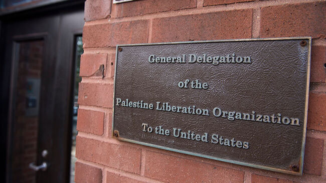 The Palestine Liberation Organization (PLO) Office is seen in Washington, DC