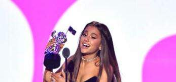 Nick Wize - We've Been Saying Ariana Grande's Name Wrong
